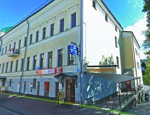 Ирр коммерческая недвижимость Аренда офиса Кравченко улица